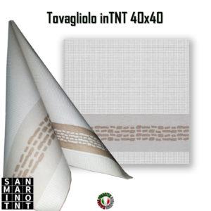 Tovagliolo-monouso-40x40-airlaid-metropolitan-cacao
